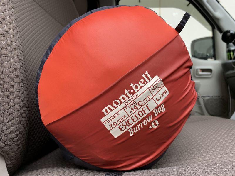 保温性と速乾性を備えた寝袋「モンベル バロウバッグ#0」